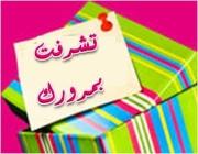 """رأي الشارع الجزائري في احتجاجات """"الزيت والسكر"""" 107501"""